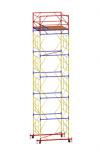 Вышка-тура ВСР-7 (2,0х2,0) стальная